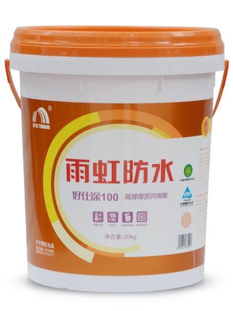 丙烯酸卫生间防水涂料