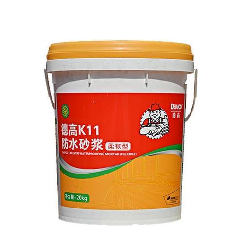 K11卫生间防水涂料