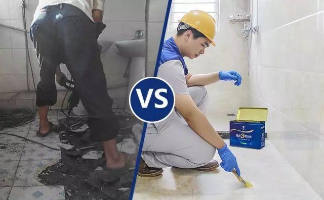 卫生间防水补漏不砸砖
